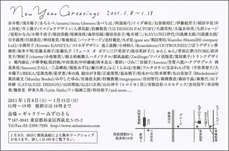 New_year_b_3