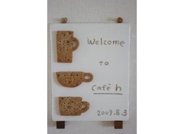 Cafe_h_3