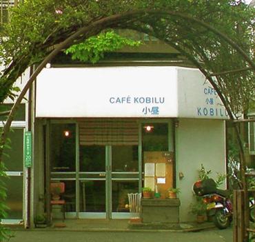 Kobilu1